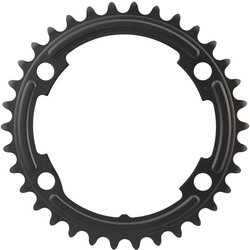 Shimano 105 R7000 Chainring
