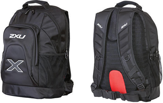 2XU Distance Backpack