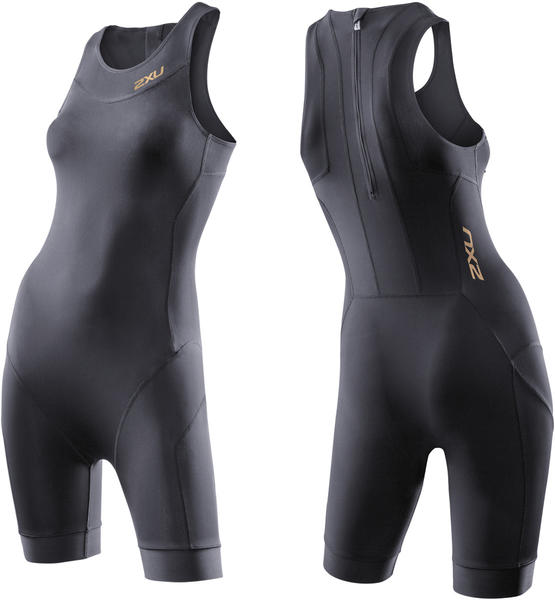 2XU Swim Skin - Women's