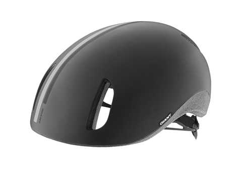 Giant District Helmet Color: Black/Gray