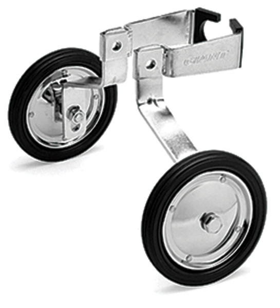 Giant Training Wheels Size: 14/16-inch wheels