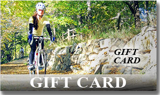 Campus Bicycle Gift Card