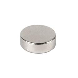 Sigma Sport Cadence Disc Pedal Magnet