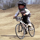 Children can enjoy BMX racing into adulthood!