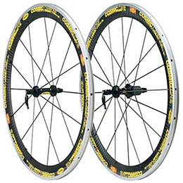 Mavic's Cosmic Carbone SLs give you the winning edge!