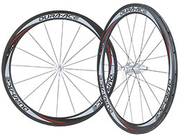 Shimano's Dura-Ace Deep Dish Carbon wheels will put you on the podium!