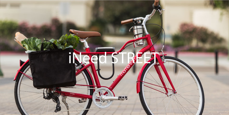 Momentum Street Bikes available now