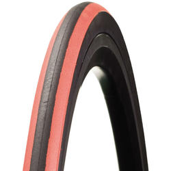 Bontrager R2 Road Tire (23c)