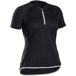 Bontrager Evoke WSD Short Sleeve Jersey - Women's