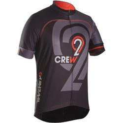 Bontrager 29er Crew Jersey