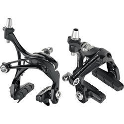 Campagnolo Record Skeleton Brake Caliper Set