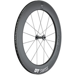 DT Swiss ARC 1100 Dicut 80 Front Rim Brake