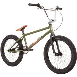 Fitbikeco TRL XL