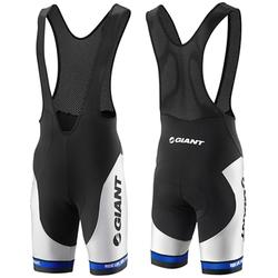 Giant Race Day Bib Short