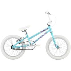 Haro Shredder 16 Girls (h15)