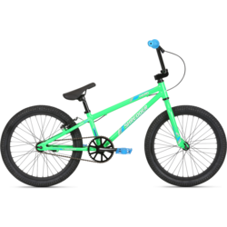 Haro Shredder 20 2020