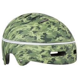 Lazer Sport Street+ JR Helmet - Kids