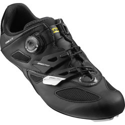 Mavic Cosmic Elite Shoes