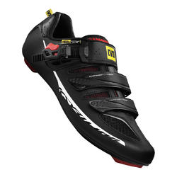 Mavic Ksyrium Elite Shoes