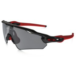 Oakley Polarized Radar EV Path - Asian Fit