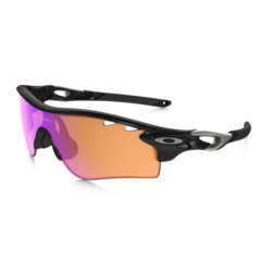 Oakley Prizm Trail RadarLock Path