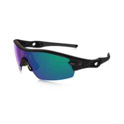 Oakley Radar Pitch w/Polarized Lenses