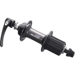 Shimano 105 Rear Freehub (Slate Black)