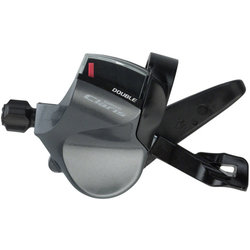 Shimano Claris R2000 Rapidfire Plus Shifters
