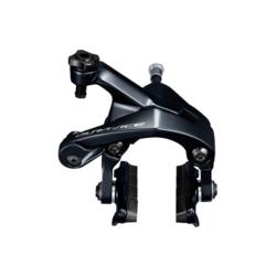 Shimano Dura-Ace 9100 Dual-Pivot Brake Caliper