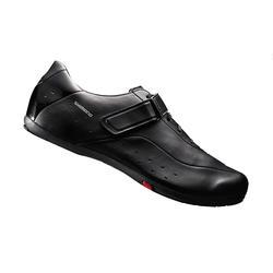 Shimano SH-UT70 Shoes