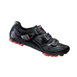Shimano SH-XC70 MTB Shoes