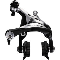 Shimano Dura-Ace Dual-Pivot Brake Caliper Set