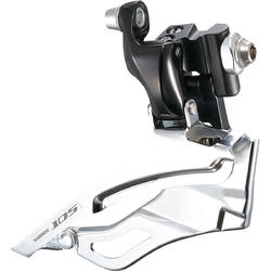 Shimano 105 Braze-On Front Derailleur (Triple Chainring)