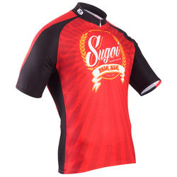 Sugoi Beer Jersey
