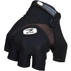 Sugoi Neo Gloves