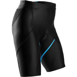 Sugoi Women's Piston 200 Tri Pkt Shorts (9-Inch)
