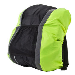 Sunlite Rain Cover (Backpack)