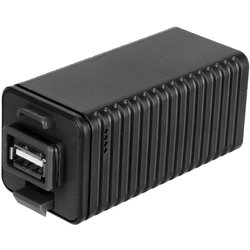 Topeak CubiCubi 850 Battery