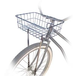 Wald Front Wire Basket (Small)