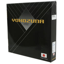 Yokozuna Brake And Derailleur Casing
