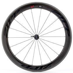 Zipp 404 Firecrest Front Wheel (650c, Clincher)