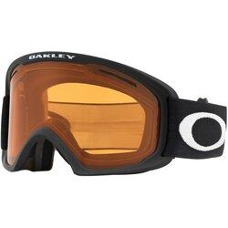 Oakley Oakley O-Frame Pro 2.0 XL
