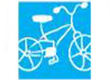 Bashful Bliss Bicycle Necklace