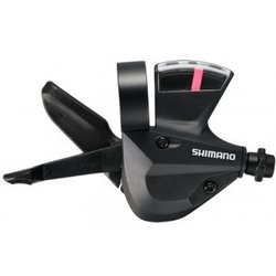 Shimano SHIFT LEVER,SL-M310, RIGHT 8-SPEED,WITH OGD