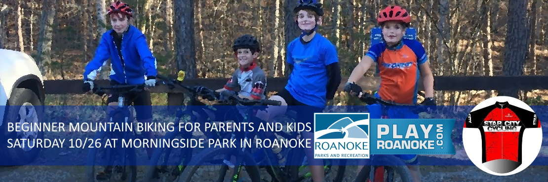 Beginner mountain biking for parents and kids
