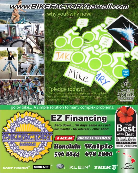 Bf Archive Ads Bikefactory Hawaii