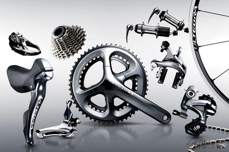 Bicycle group set/components