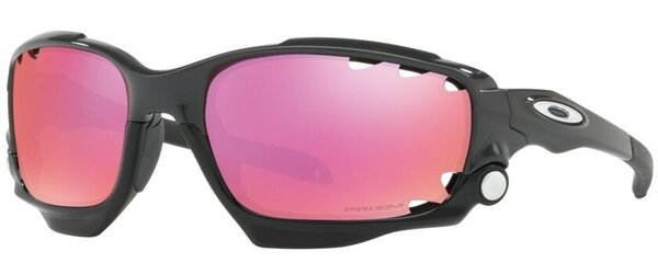 Oakley Racing Jacket Carbon with PRIZM Trail