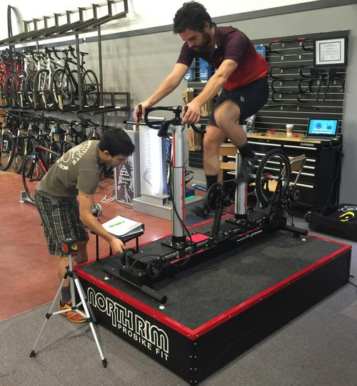 North Rim Pro Bike Fit