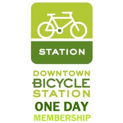 DBS Downtown Bicycle Station Day Membership